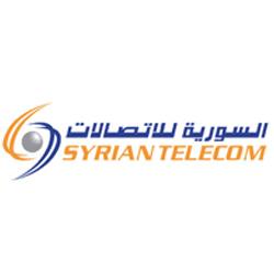 السورية-للاتصالات