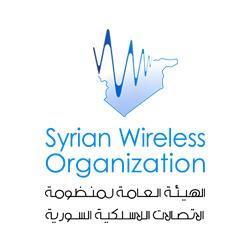 الاتصالات-اللاسلكية